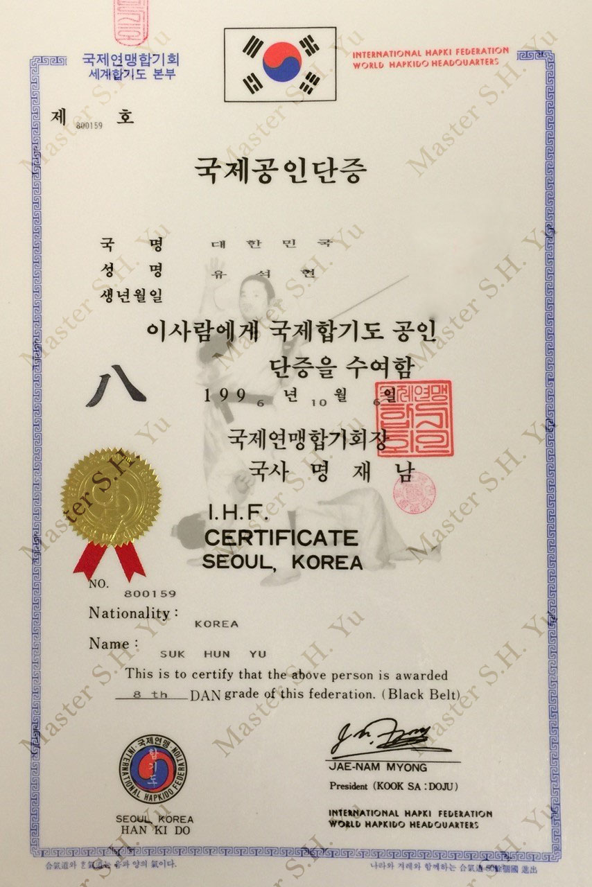 Credentials and instructors master sh yu international hapkido federation dan certificate 1betcityfo Choice Image