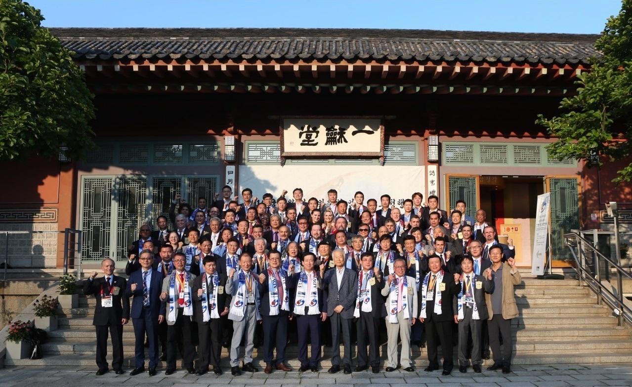 Kukkiwon International Advisory Committee Ceremony