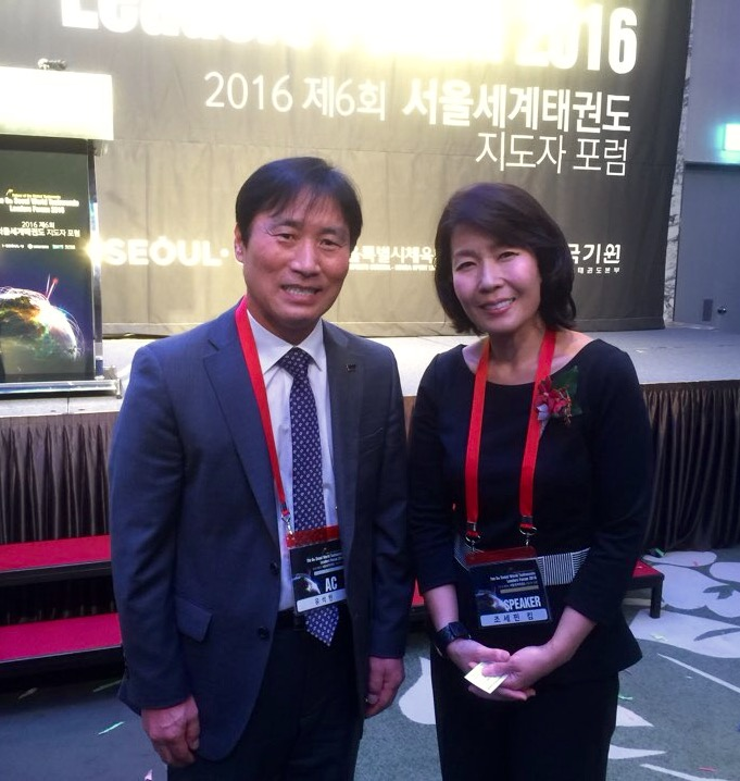 GrandMaster Yu at the Tae Kwon Do Leader's Forum with presenter Dr. Josephine Kim