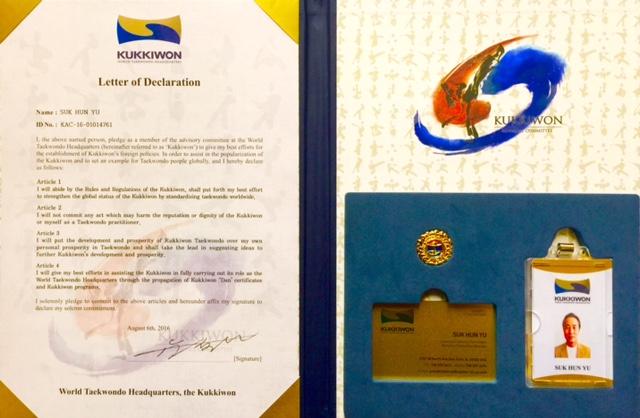 kukkiwon-world-tae-kwon-do-headquarters-international-advisory-board-appointment-letter
