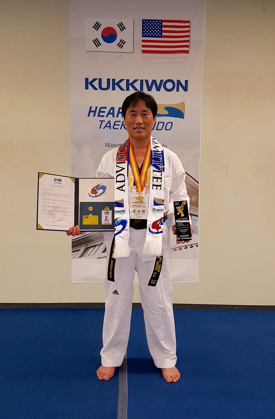 GM Master Yu - Kukkiwon Internationa Advisory Board awards and recognition