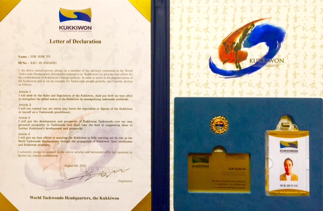 kukkiwon-world-tae-kwon-do-headquarters-international-advisory-board-appointment-letter