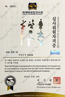 Kukkiwon World Tae Kwon Do Academy 1st Class Tae Kwon Do Judge