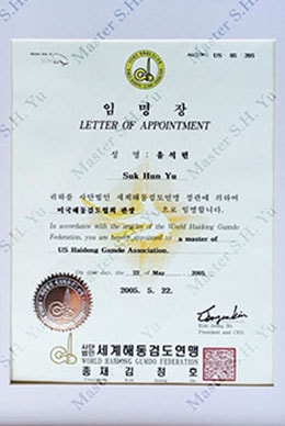 World Haidong Gumdo (Kumdo) Federation Master's Certification