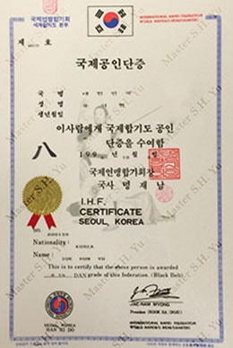 International Hapkido Federation Dan Certificate