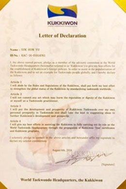 Kukkiwon World Tae Kwon Do Headquarters International Advisory Board Appointment Letter