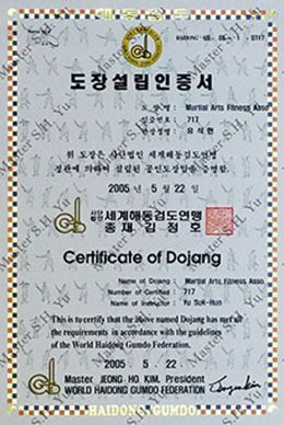 World Haidong Gumdo (Kumdo) Federation Dojhang Organization Membership