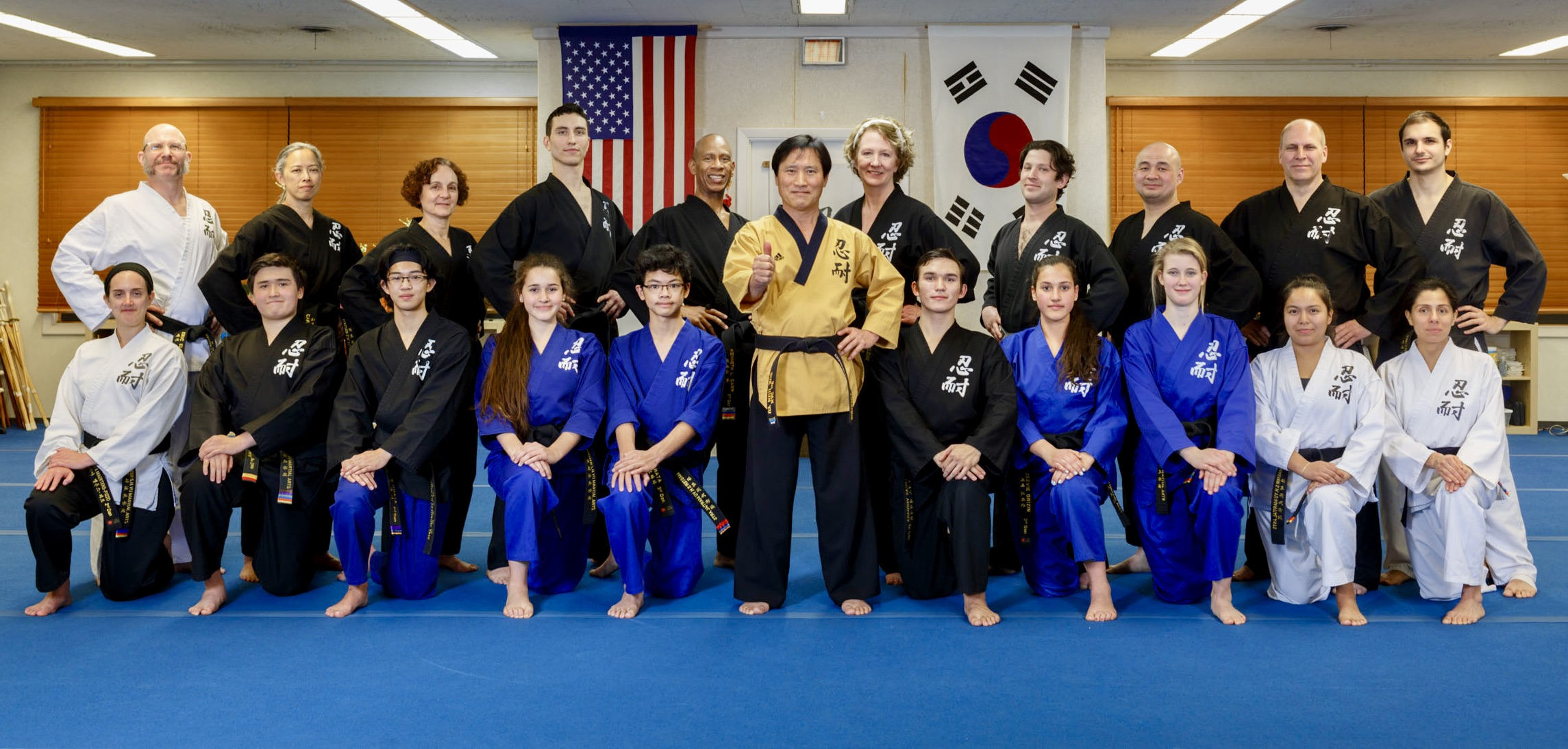 Master S.H. Yu Martial Arts Instructors